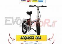 bici-elettrica-em-250-nera-211x150 BICI ELETTRICA EM-250 PIEGHEVOLE: Recensione, Prezzo e offerta
